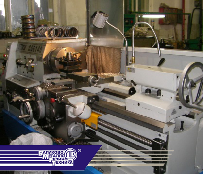 Токарный участок / Работа в Балаково на производстве БМРТ