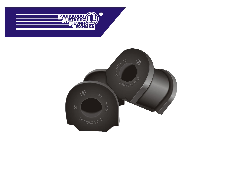 2108-2906040ЛВ, 2110-2906040ЛВ Подушка штанги переднего стабилизатора поперечной устойчивости