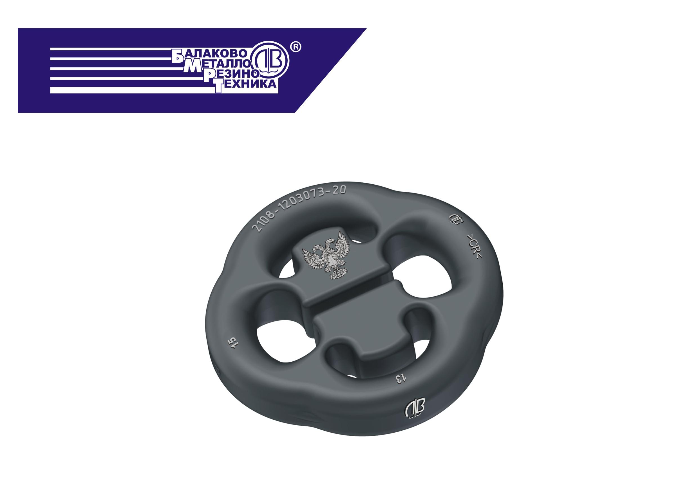 2108-1203073-20ЛВ Подушка подвески глушителя