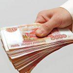 Вознаграждение 3 000 000 рублей