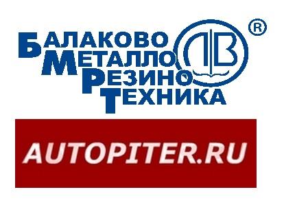Автозапчасти БМРТ на АвтоПитер.ру